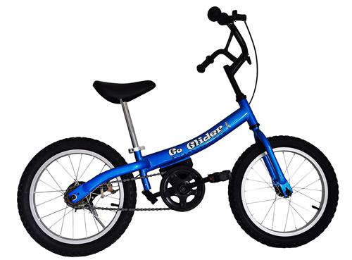 bd6c4fa4786 Bike Balance – Ultimate Buying Guide
